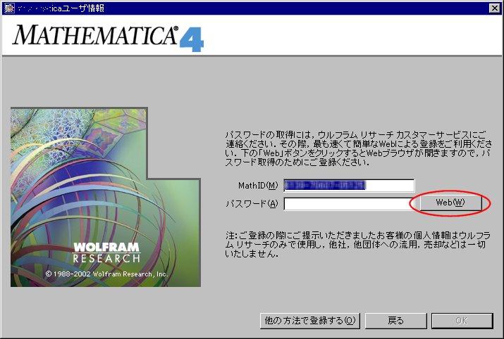 050.jpg (70268 バイト)