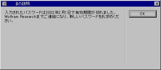 121.jpg (16802 バイト)